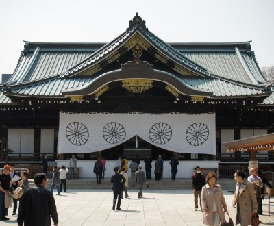 Yasukuni Shrine 12