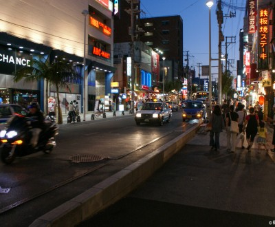 Naha, Kokusai-dori at night