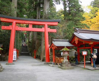 Hakone-jinja, Great entrance gate