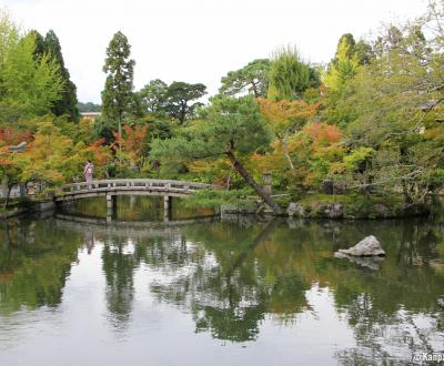 Eikan-do Temple (Kyoto), Pond and stone bridge