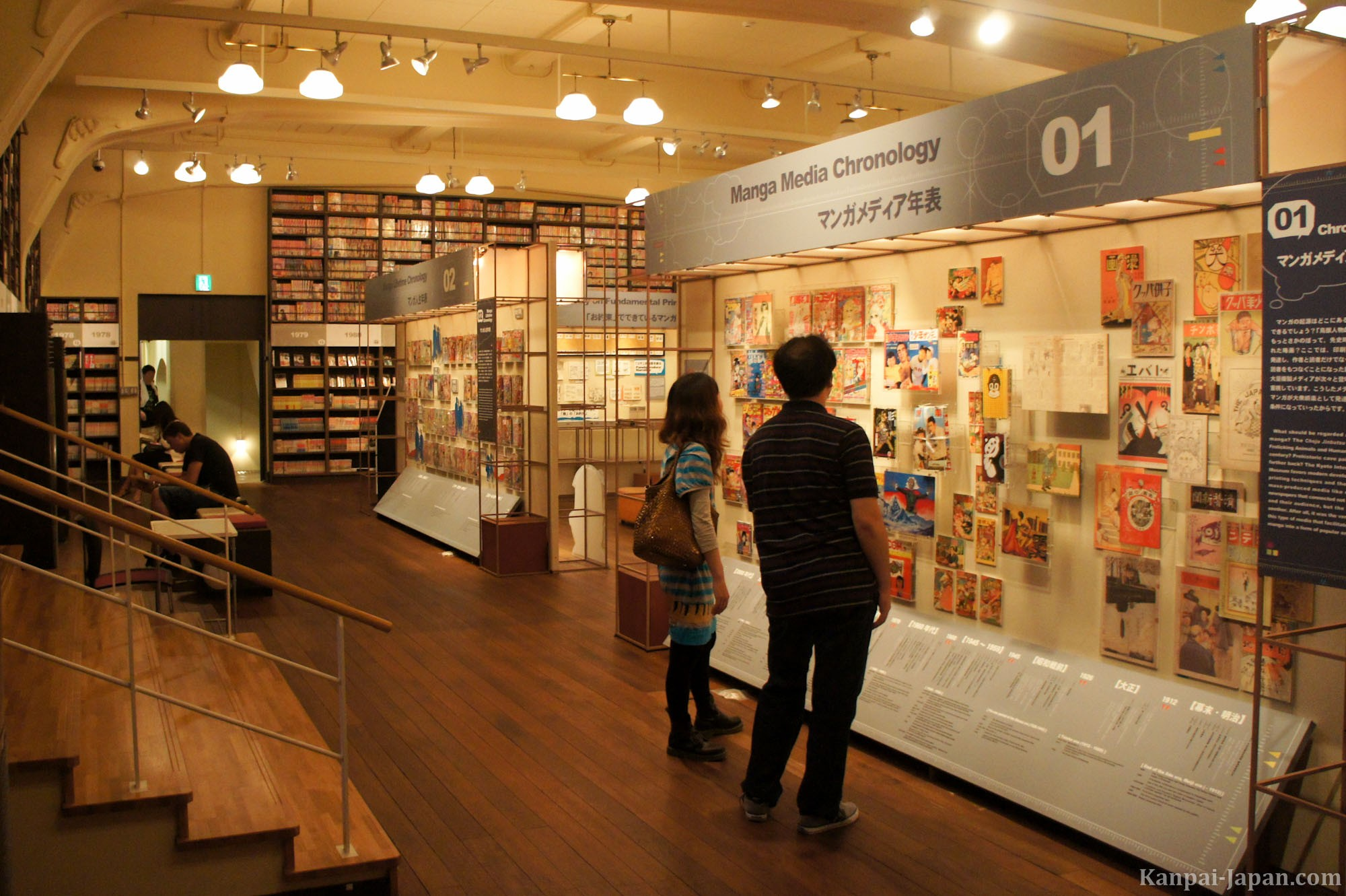manga-museum-kyoto-8.jpg?itok=PQJkDV_f
