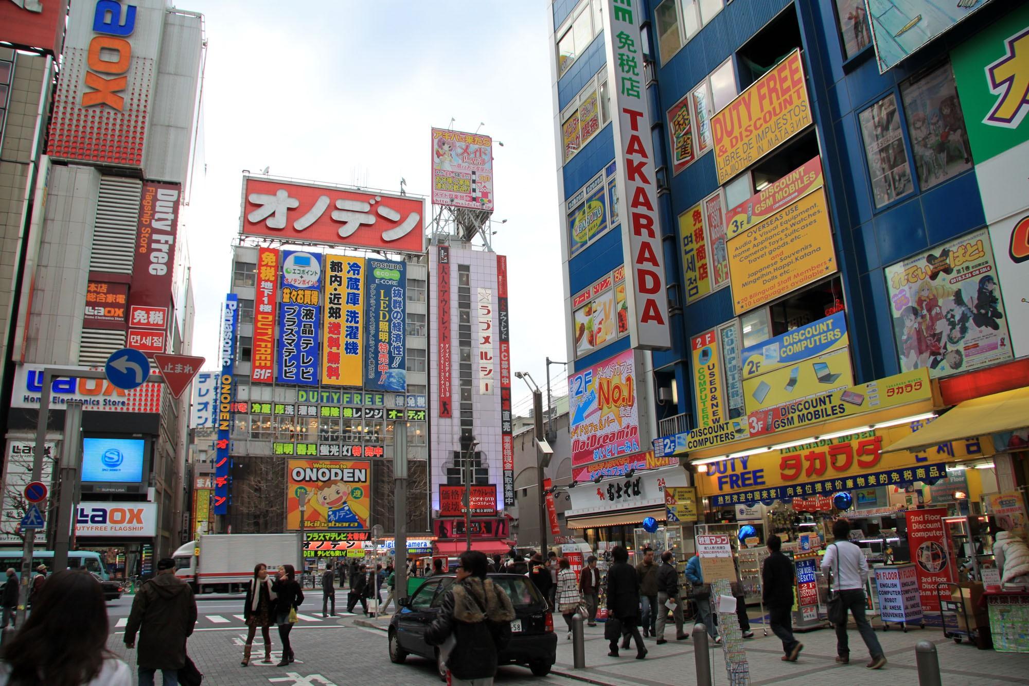 Akihabara Tokyo S Electric Town For Geeks And Otaku
