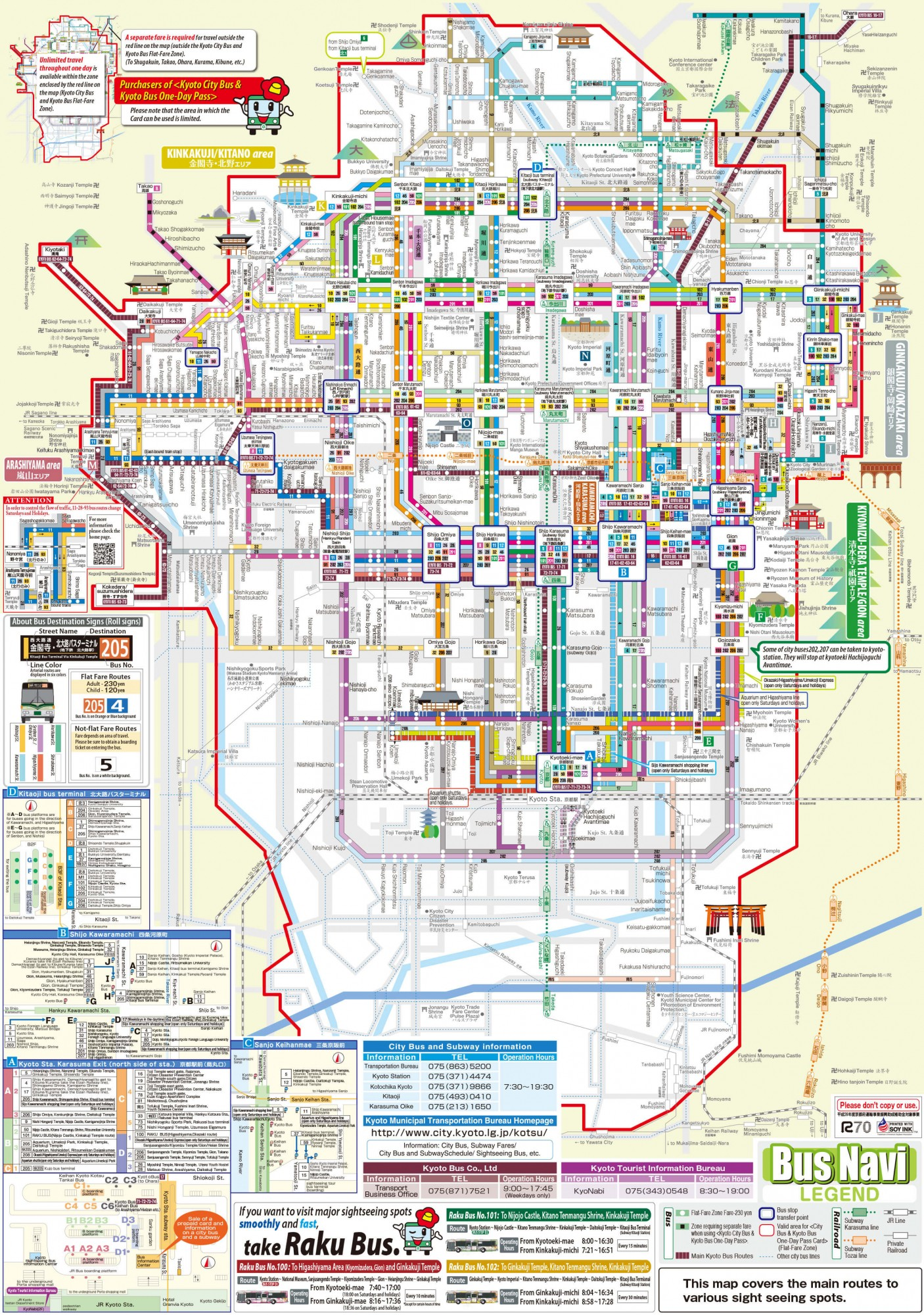 A Guide to Riding the Kyoto Buses – Kyoto Tourist Attractions Map