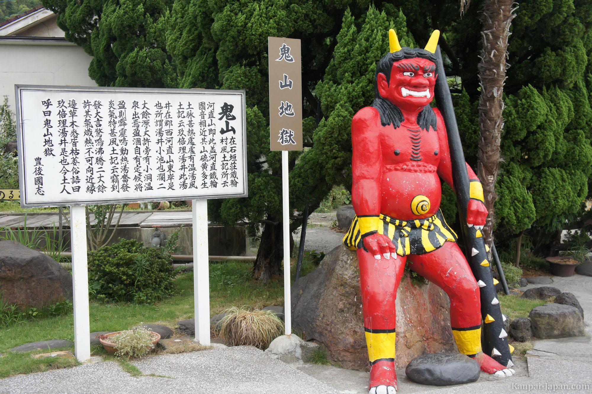 Jigoku Meguri - The eight hells of Beppu