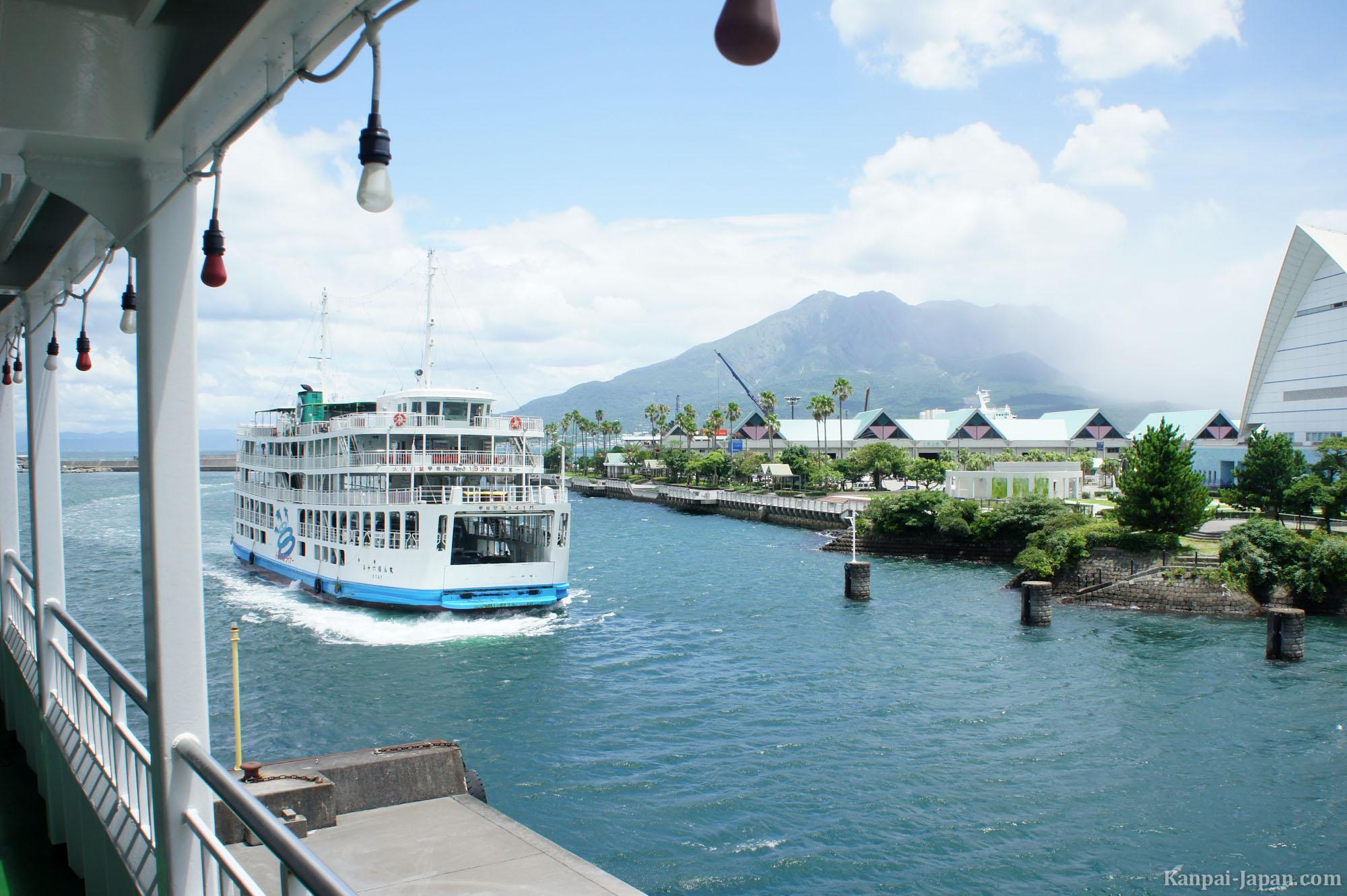 kagoshima singles Sun days inn kagoshima in kagoshima on hotelscom and earn rewards nights collect 10 nights get 1 free read 102 genuine guest reviews for sun days inn kagoshima.