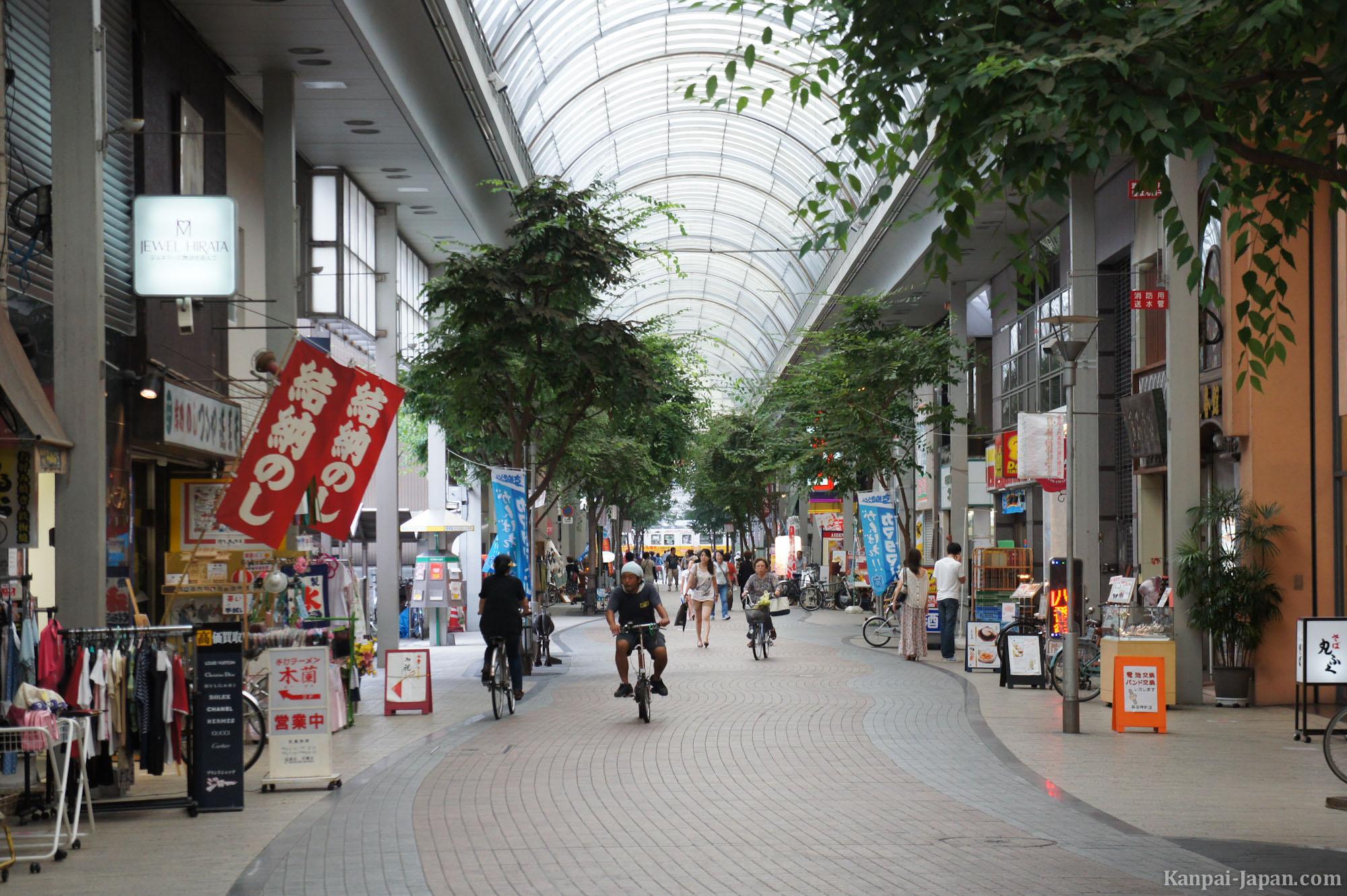 Takamatsu Japan  City pictures : Takamatsu Shikoku's big city
