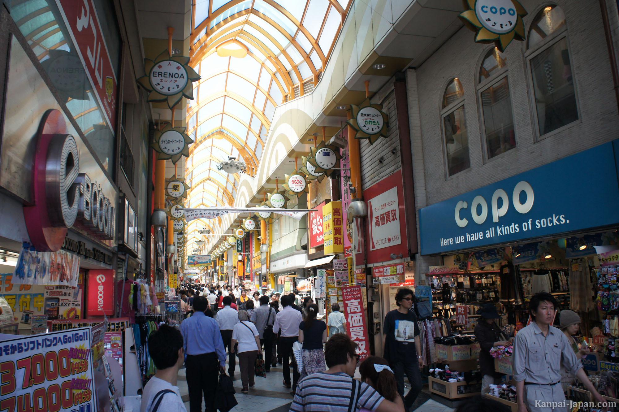 Nakano Broadway - The alternative to Akihabara otaku shopping Famous Clothing Stores