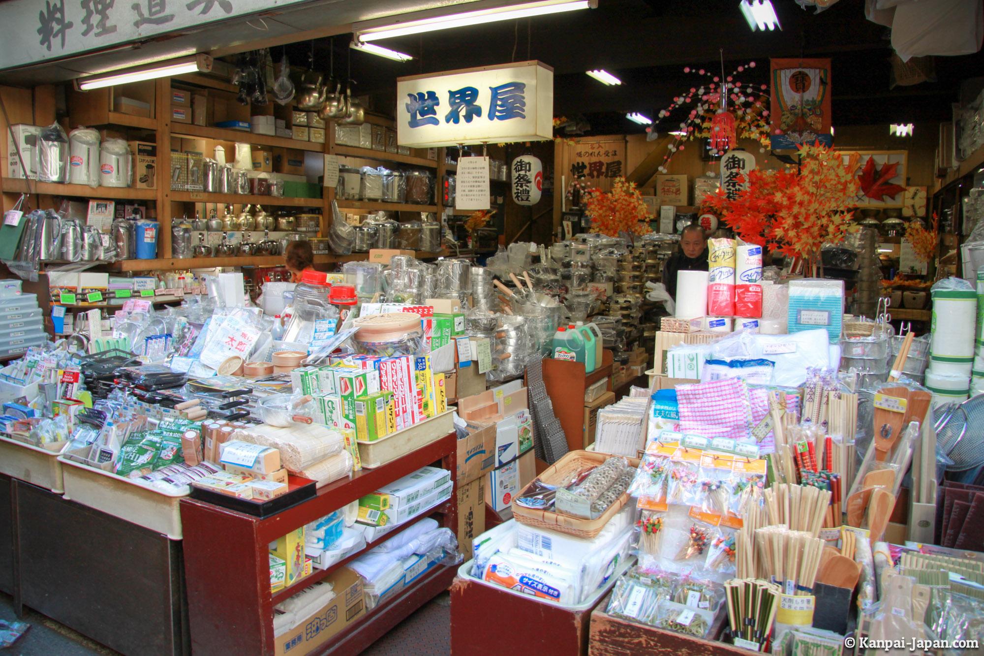 Tsukiji fish market the largest in the world for Tsukiji fish market