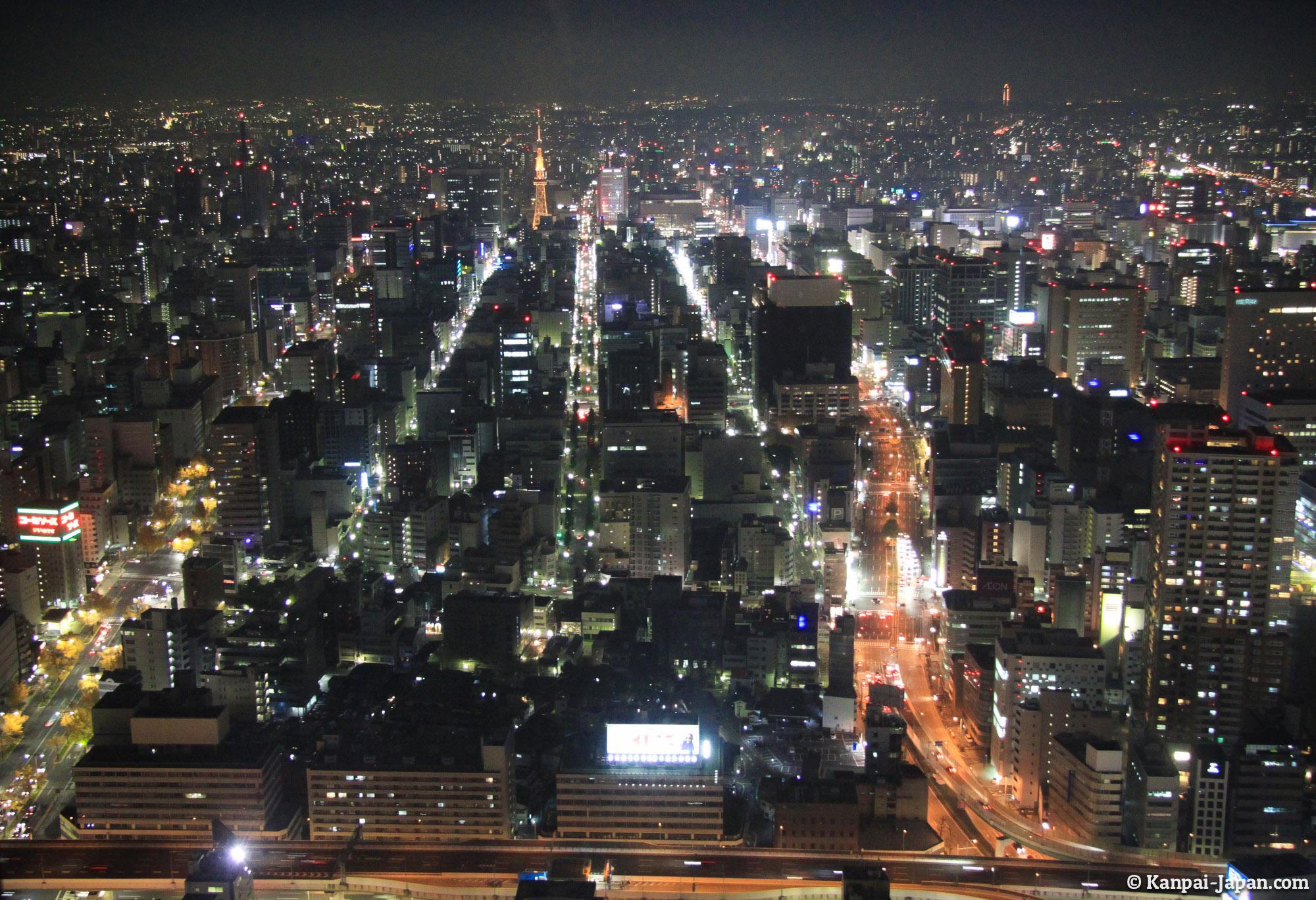 Sakae The Downtown Nagoya District With Oasis 21