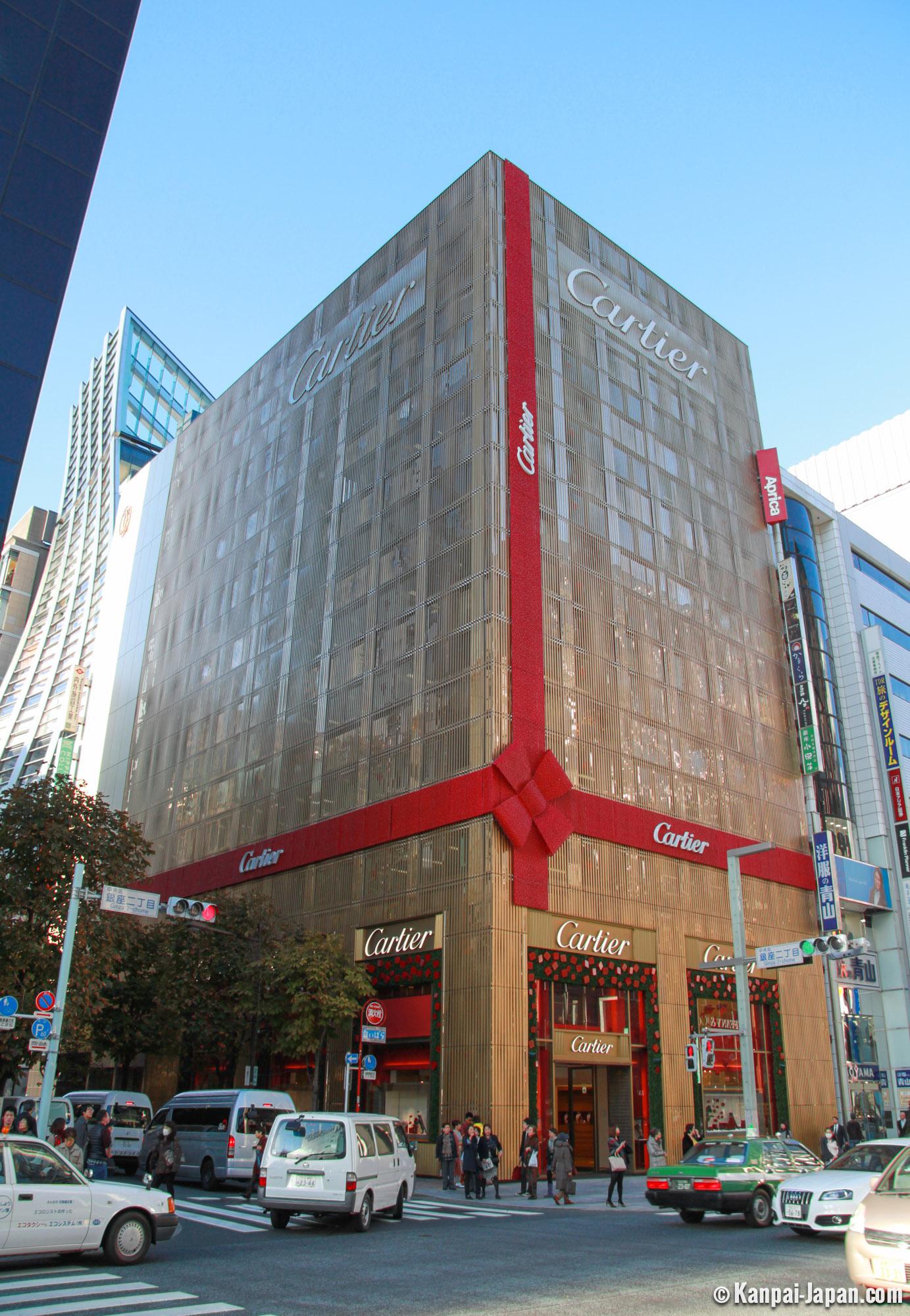 Ginza - Luxury shopping in Tokyo