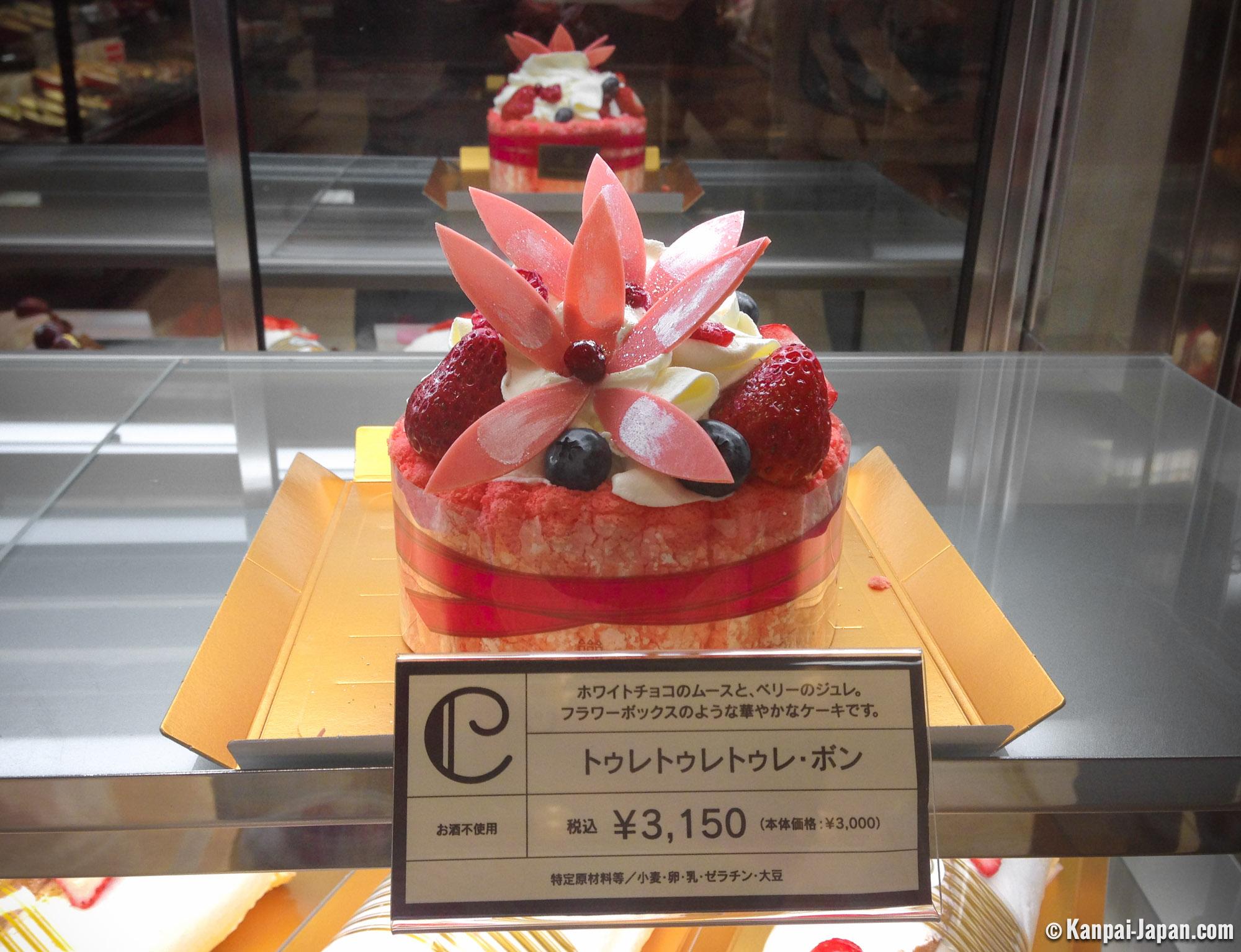 Japanese Towel Cake Recipe: Japanese Cakes: Kawaii And Yummy