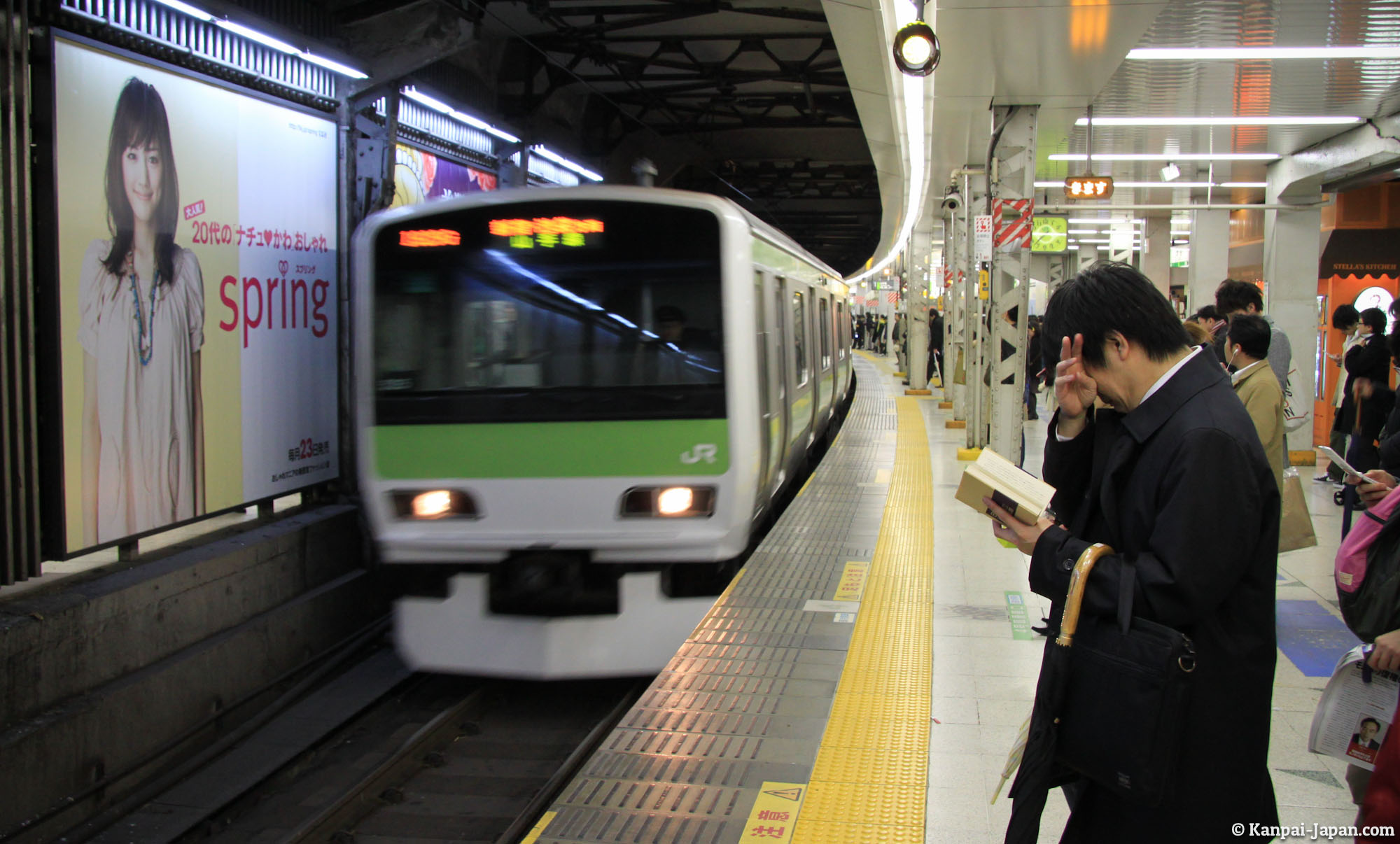 Japan By Train Travel Guide