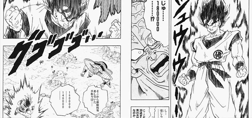 The 8 Must Read Japanese Manga