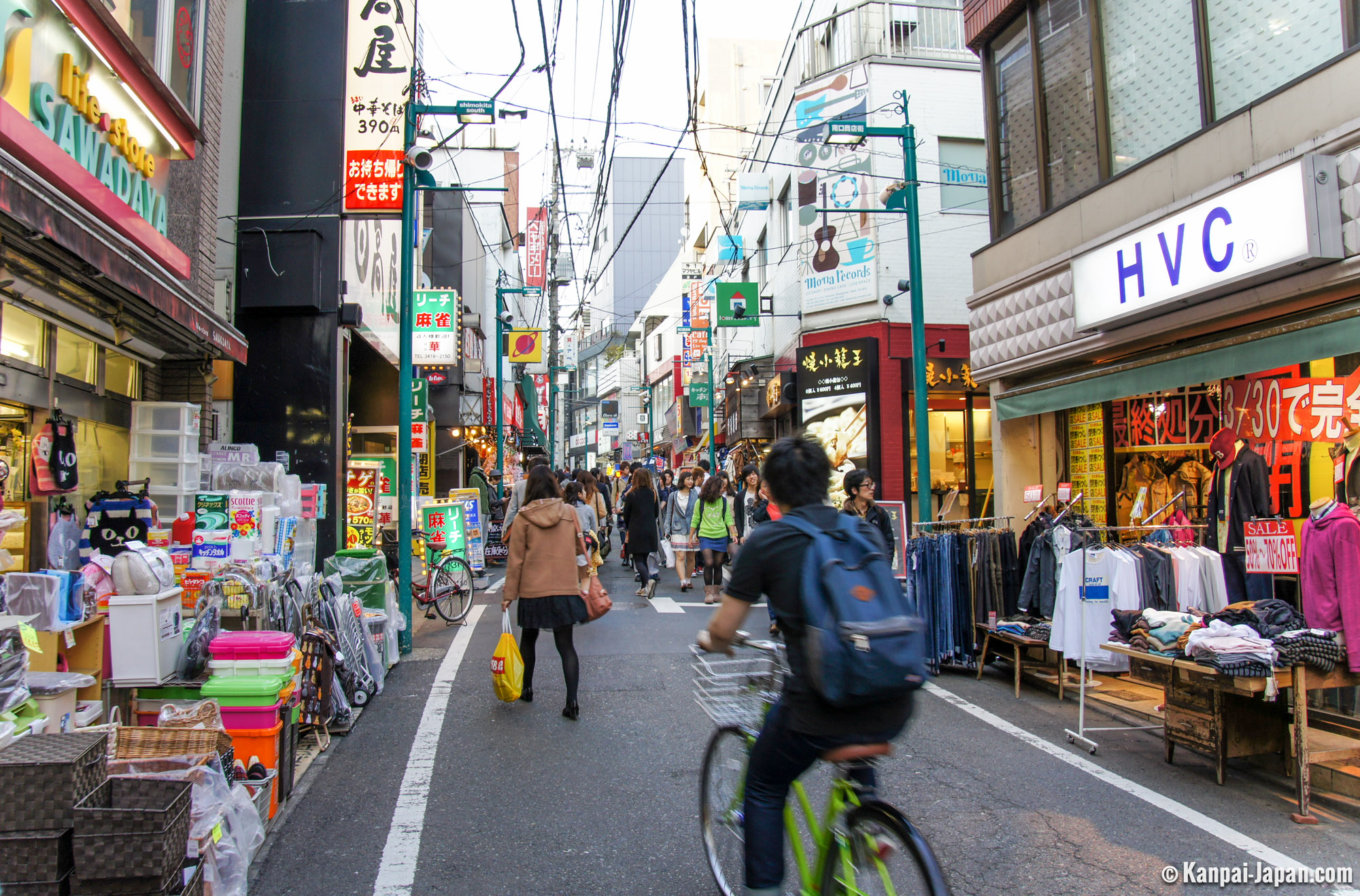Shimokitazawa The Hipster District Of Tokyo