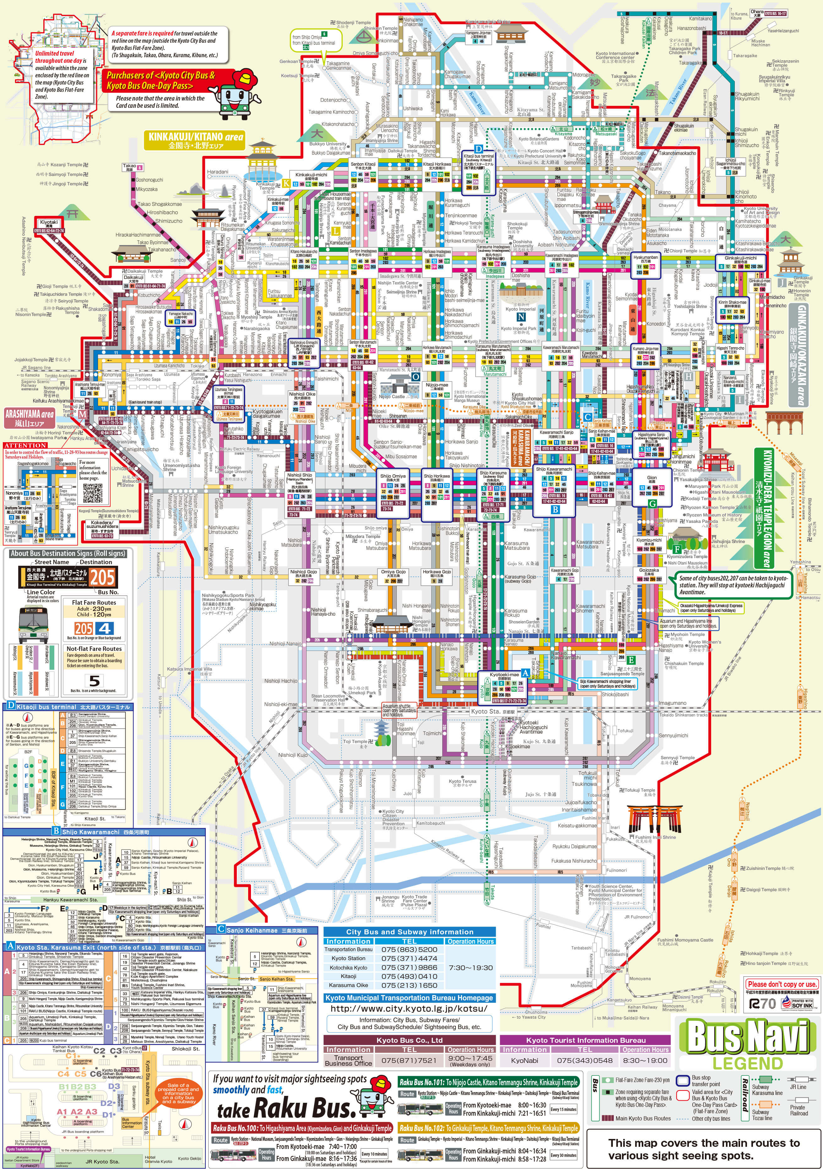 A Guide To Riding The Kyoto Buses