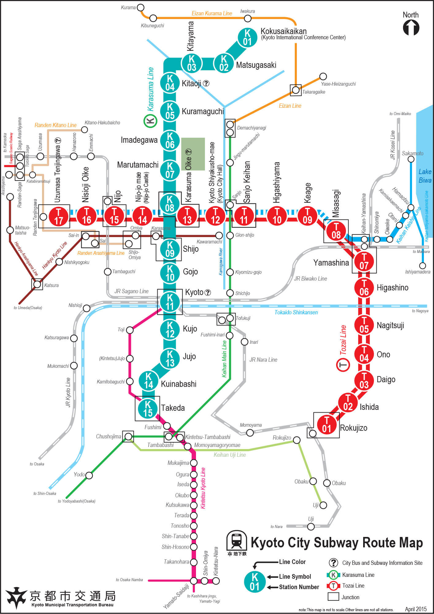 A Guide to Riding the Kyoto Buses on portland bus route map, manila bus route map, busan bus route map, athens bus route map, hamamatsu bus route map, lima bus route map, singapore bus route map, lyon bus route map, berlin bus route map, dubai bus route map, washington bus route map, hanoi bus route map, stockholm bus route map, frankfurt bus route map, rome bus route map, xian bus route map, adelaide bus route map, santiago bus route map, takayama bus route map, wellington bus route map,