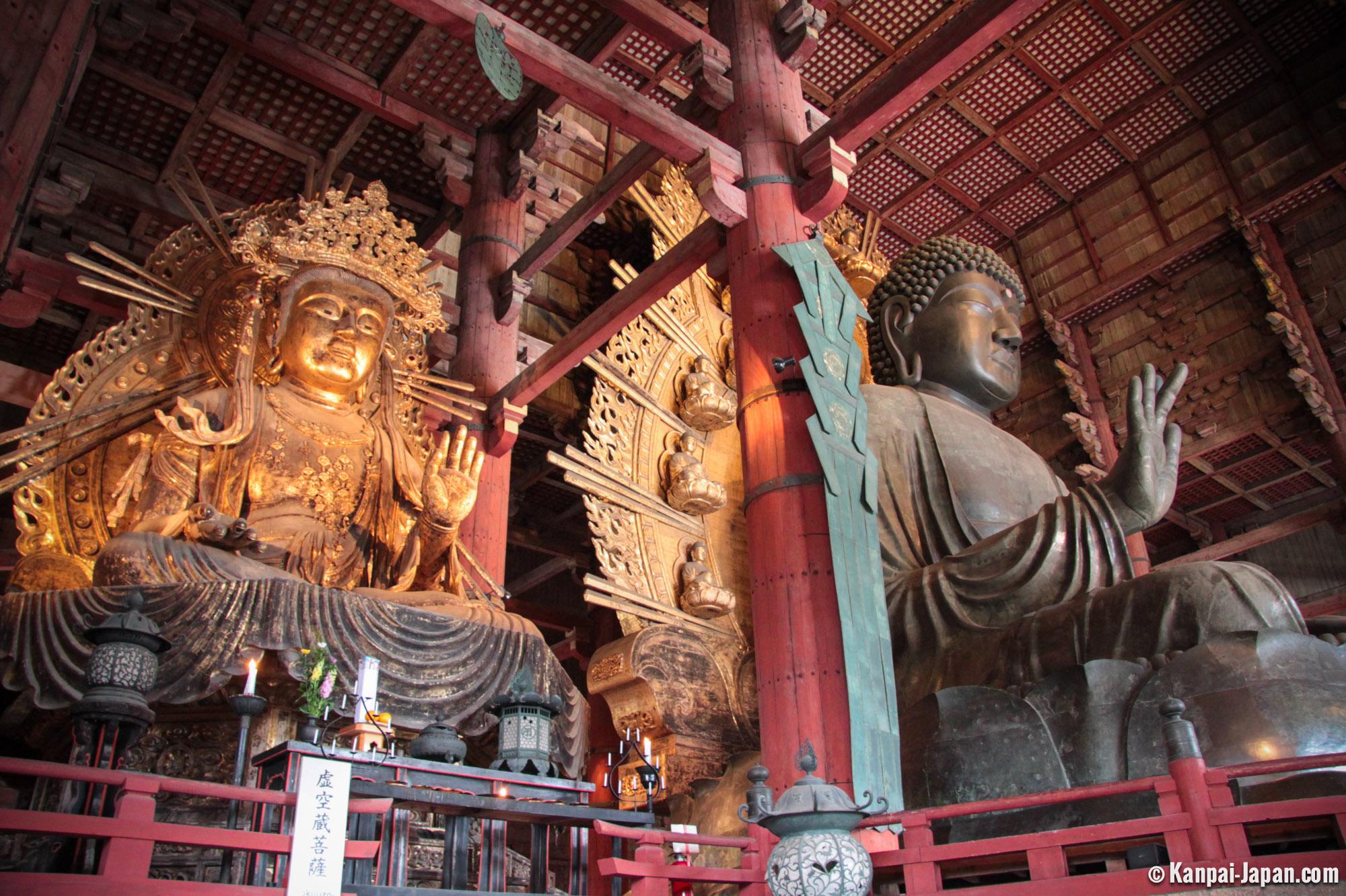 Todai-ji - Nara's Great Buddha Temple
