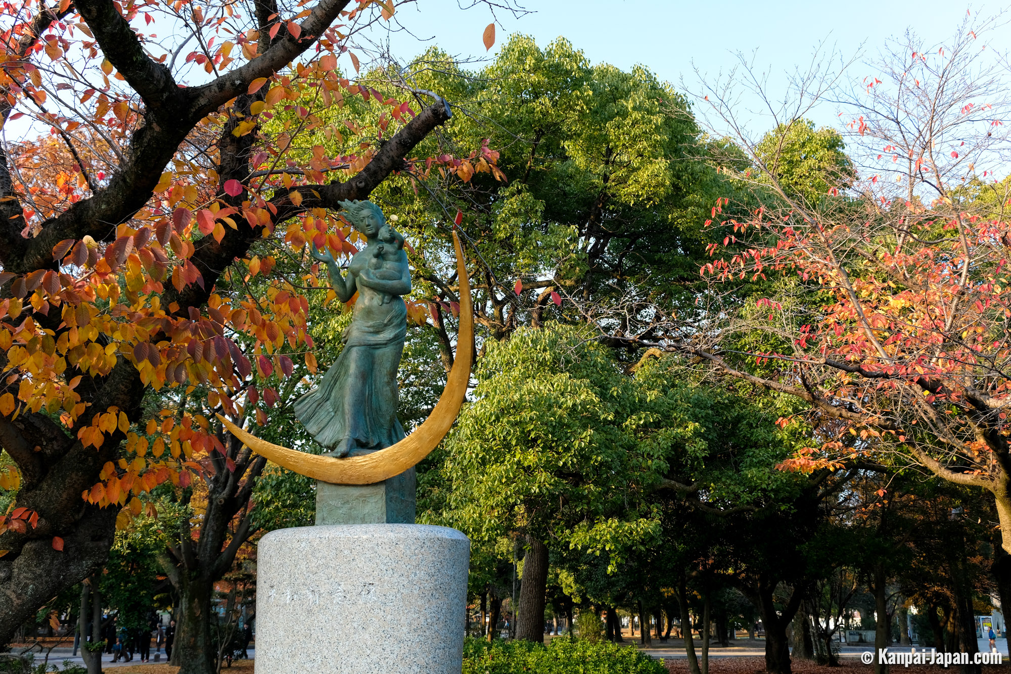 hiroshima peace memorial park  memorial garden  history